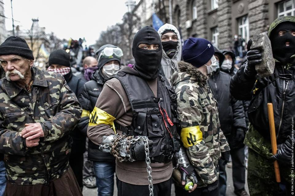Ukrainian Fascists - America in 2017?